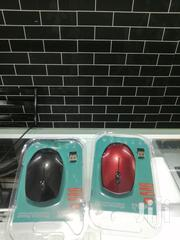 Quality Wireless Mouse. | Computer Accessories  for sale in Nairobi, Nairobi Central