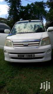 Toyota Noah 2007 White | Cars for sale in Nakuru, Naivasha East