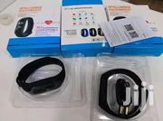 M3 Smart Band Watch Heart Rate/Blood Pressure Measure | Smart Watches & Trackers for sale in Nairobi, Kileleshwa
