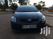 Toyota Auris 2008 1.4 VVTi Black | Cars for sale in Mombasa, Tudor