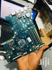 Megapc Computer Repair | Repair Services for sale in Nairobi, Nairobi Central