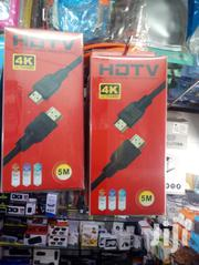 HDMI Cable 5M 4k | TV & DVD Equipment for sale in Nairobi, Nairobi Central