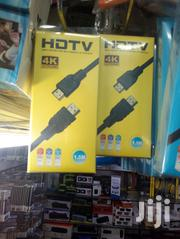 HDMI Cable 1.5M,High Speed 18gbps Supports 4K | TV & DVD Equipment for sale in Nairobi, Nairobi Central