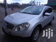 Nissan Dualis 2008 Silver | Cars for sale in Nakuru, Nakuru East