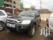 Toyota Surf 2004 Blue | Cars for sale in Nairobi, Ngara