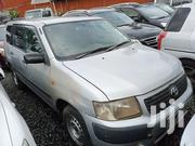 Toyota Succeed 2007 Silver | Cars for sale in Nairobi, Karura