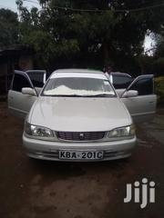 Toyota Corolla 2008 Silver | Cars for sale in Nairobi, Parklands/Highridge