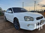 Subaru Impreza 2005 White | Cars for sale in Nairobi, Harambee