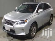 New Lexus RX 2013 Silver | Cars for sale in Nairobi, Parklands/Highridge