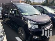 New Toyota Voxy 2012 Purple | Cars for sale in Nairobi, Parklands/Highridge