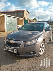 Chevrolet Cruze 2012 LS Gray | Cars for sale in Nairobi, Nairobi Central