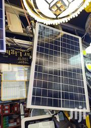 200 Watts Solar Floor Light | Solar Energy for sale in Nairobi, Nairobi Central
