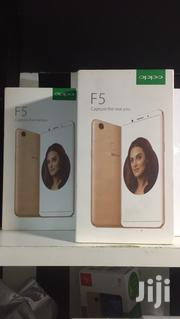 New Oppo F5 32 GB Gold | Mobile Phones for sale in Nairobi, Nairobi Central