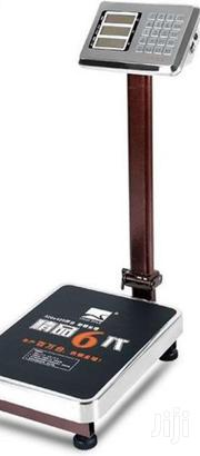 300kg Industrial Platform Digital Scales | Store Equipment for sale in Nairobi, Nairobi Central