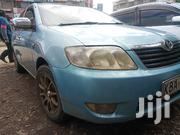 Toyota Corolla 2006 Blue | Cars for sale in Kajiado, Ongata Rongai