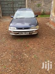 Toyota Corolla 1996 Station Wagon Blue | Cars for sale in Kiambu, Kikuyu