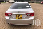 Toyota Mark X 2010 Silver | Cars for sale in Nairobi, Nairobi West