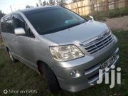 Toyota Noah 2008 Silver | Cars for sale in Nairobi, Nairobi Central