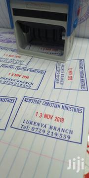 New Rubber Stamps | Stationery for sale in Nairobi, Nairobi Central