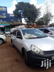 Nissan Advan 2010 Silver | Cars for sale in Nairobi, Nairobi Central