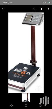 100 Kgs Digital Platform Weighing Scale | Store Equipment for sale in Nairobi, Nairobi Central