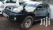 Toyota Surf 2008 Black | Cars for sale in Nairobi, Ngara