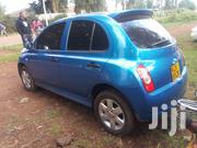 Small Cars For Hire In Nakuru | Automotive Services for sale in Nakuru, Lanet/Umoja