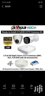 2 Cctv Complete Set Up | Photo & Video Cameras for sale in Nairobi, Nairobi Central