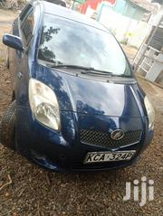 Toyota Vitz 2007 Blue | Cars for sale in Kiambu, Thika