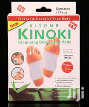 Cleansing Detox Foot Pads | Skin Care for sale in Nairobi, Nairobi Central