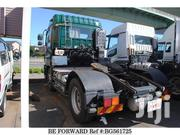 Isuzu Giga 2015 | Trucks & Trailers for sale in Nairobi, Nairobi Central