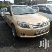Toyota Corolla 2010 Gold | Cars for sale in Nairobi, Kasarani