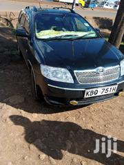 Toyota Fielder 2008 Black | Cars for sale in Kiambu, Hospital (Thika)