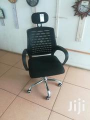 Executive Mesh Chairs 027   Furniture for sale in Nairobi, Nairobi Central