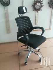 Executive Mesh Chairs 027 | Furniture for sale in Nairobi, Nairobi Central