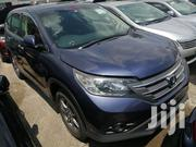 Honda CR-V 2013 Blue | Cars for sale in Mombasa, Shimanzi/Ganjoni