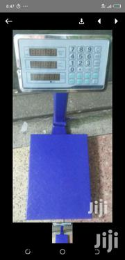 100 Kgs Digital Platform Weighing Scale Machine | Store Equipment for sale in Nairobi, Nairobi Central