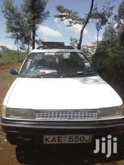 Toyota Corolla 1995 Station Wagon White | Cars for sale in Murang'a, Kanyenya-Ini