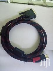 Dvi to Hdmi Cable at 500 | TV & DVD Equipment for sale in Nairobi, Nairobi Central