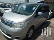 Nissan Serena 2010 Silver | Cars for sale in Nairobi, Karen