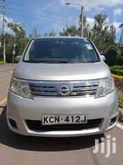 Nissan Serena 2010 Gray | Cars for sale in Nairobi, Karen