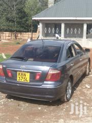 Toyota Premio 2008 Gray | Cars for sale in Uasin Gishu, Racecourse