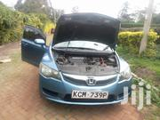 Honda Civic 2010 Blue | Cars for sale in Nairobi, Karura