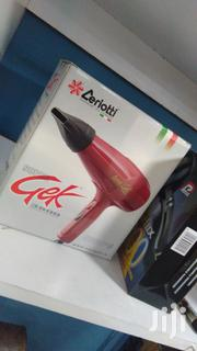 Ceriot Blowdry | Tools & Accessories for sale in Nairobi, Nairobi Central
