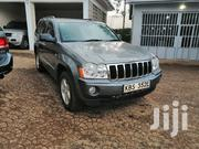 Jeep Grand Cherokee 2008 Gray | Cars for sale in Nairobi, Karen