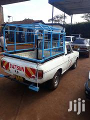 Datsun 1200 1987 White | Cars for sale in Kiambu, Hospital (Thika)