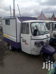 Piaggio 2016 White | Motorcycles & Scooters for sale in Nairobi, Kasarani