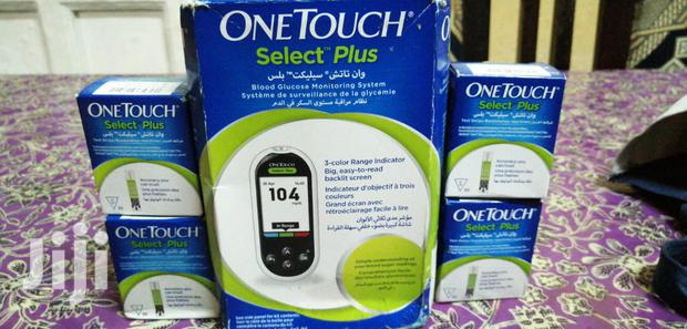 Archive: Blood Glucose Monitoring