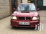 Subaru Forester 2000 Automatic Red | Cars for sale in Nairobi, Kilimani