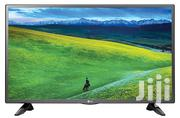 "Synix 32"" - HD LED Digital TV 